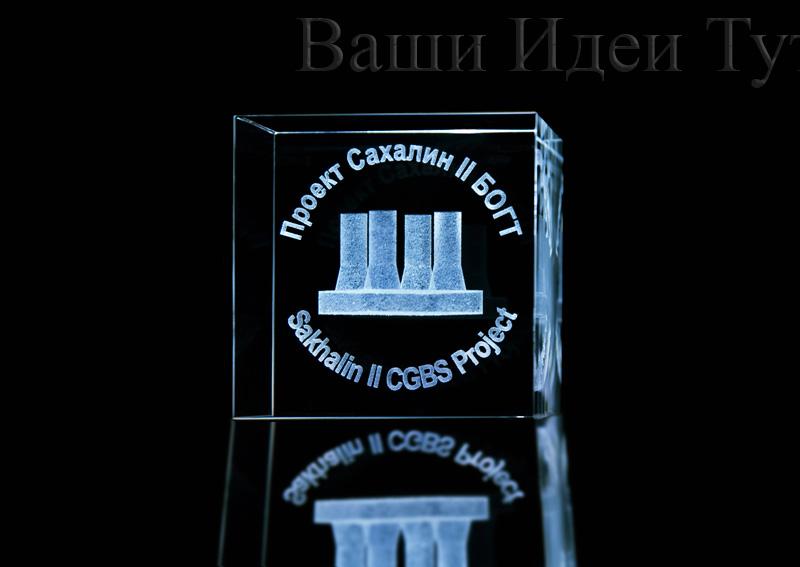 Кубик1новый лазерная гравировка