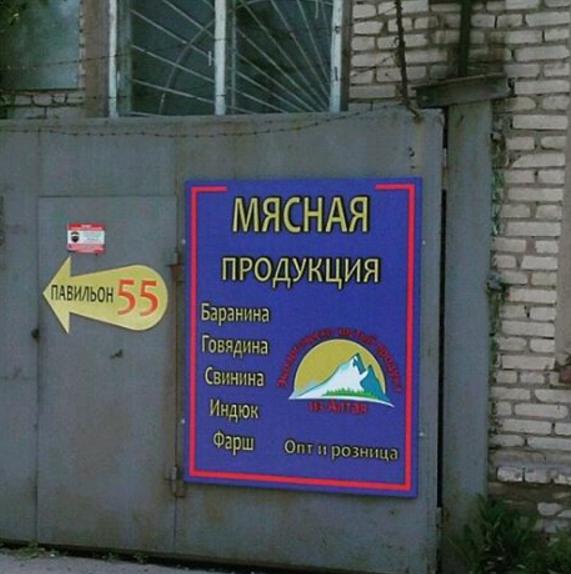 наруж3